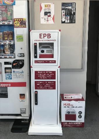 導入事例 ガソリンスタンド